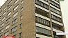 В районе Партизанского проспекта восстановили подачу тепла У раёне Партызанскага праспекта аднавілі падачу цяпла
