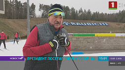 "Президент посетил РЦОП ""Раубичи"" Прэзідэнт наведаў РЦАП ""Раўбічы"""