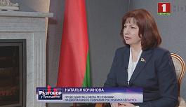 """Разговор у Президента"". Наталья Кочанова"