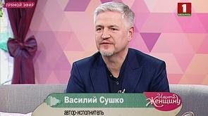 Бизнесмен и автор-исполнитель Василий Сушко о том, почему взял в руки гитару спустя 30 лет