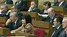 Палата представителей открыла четвертую сессию Палата прадстаўнікоў адкрыла чацвёртую сесію The House of Representatives opened the fourth session