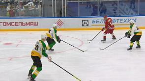 Хоккей для всех (14.02.2020)