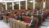 Стартовала весенняя сессия белорусского парламента Стартавала вясновая сесія беларускага парламента Belarusian Parliament launches spring session