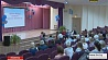 Ученики одной из столичных школ опробуют новые формы отдыха Вучні адной са сталічных школ апрабоўваюць новыя формы адпачынку