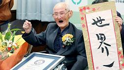 Самый старый человек в мире поведал о секрете долголетия
