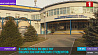 """В центре реабилитации """"Загорье"""" разместят около 200 китайских студентов У цэнтры рэабілітацыі """"Загор'е"""" размесцяць каля 200 кітайскіх студэнтаў"""