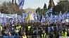 Греки накануне бастовали против нового названия Македонии Грэкі напярэдадні баставалі супраць новай назвы Македоніі