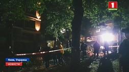 В Киеве ликвидируют последствия мощного взрыва