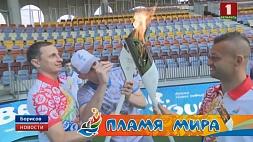 """""""Пламя мира"""" побывало на поле """"Борисов-Арены"""" """"Полымя міру"""" пабывала на полі """"Барысаў-Арэны"""" Flame of Peace visits Borisov Arena field"""