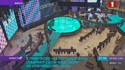"В павильоне ""Беларусьфильма"" собирают сцену нацотбора на ""Евровидение-2020"" У павільёне ""Беларусьфільма"" збіраюць сцэну нацадбору на ""Еўрабачанне-2020"" Scene for Eurovision 2020 eliminations at Belarusfilm pavilion"