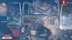 Ночью в столице открытым пламенем горела фура Ноччу ў сталіцы адкрытым полымем гарэла фура.