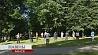 Дыхательная гимнастика в столичных парках Дыхальная гімнастыка ў сталічных парках