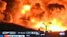 Cотни пожарных тушат огонь в супермаркете в Таиланде Cотні пажарнікаў тушаць агонь у супермаркеце ў Тайландзе