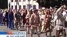 Мстиславль принимает ежегодный Международный фестиваль средневековой культуры Мсціслаў прымае штогадовы Міжнародны фестываль  сярэднявечнай культуры