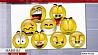 Сегодня любители интернет-общения отмечают день рождения смайла Сёння аматары інтэрнэт-зносін адзначаюць дзень нараджэння смайла