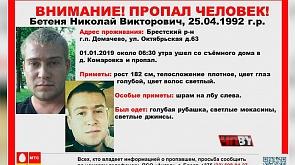 """ЧП.BY"" (28.02.2019)"