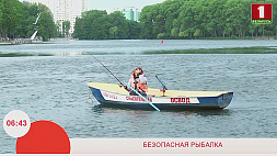 Советы от ОСВОД для безопасной рыбалки