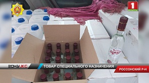 Крупную партию нелегального алкоголя задержала милиция в Россонском районе
