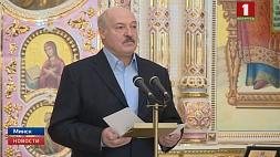 Александр Лукашенко посетил храм-памятник в честь Всех святых  Аляксандр Лукашэнка наведаў храм-помнік у гонар Усіх святых  Alexander Lukashenko visits Memorial Church in Honor of All Saints