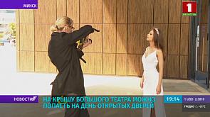 """Инстамарафон от """"Беларусь 1"""" и самые яркие локации столицы"""