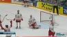 Белорусская хоккейная сборная на грани вылета из элитного дивизиона Беларуская хакейная зборная на грані вылету з элітнага дывізіёна