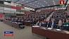 Первый Национальный форум по устойчивому развитию собрал порядка 400 экспертов Першы Нацыянальны форум па ўстойлівым развіцці сабраў парадку 400 экспертаў First National Sustainable Development Forum brings together about 400 experts
