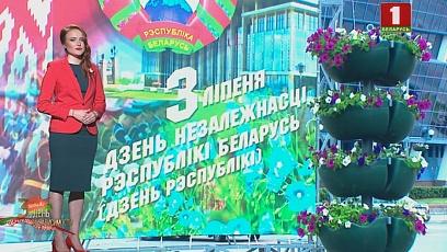 Военный парад обещает быть одним из самых масштабных и колоритных за всю историю суверенной Беларуси
