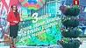 Военный парад обещает быть одним из самых масштабных и колоритных за всю историю суверенной Беларуси Ваенны парад абяцае быць адным з самых маштабных і каларытных за ўсю гісторыю суверэннай Беларусі Independence Day military parade to be one of largest and most colorful in history of sovereign Belarus