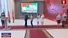 В Гомельской области с получением документа поздравили 400 юных жителей региона У Гомельскай вобласці з атрыманнем дакумента павіншавалі 400 юных жыхароў рэгіёна