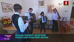 Концерт для ветеранов готовят ученики глебовской музыкальной школы