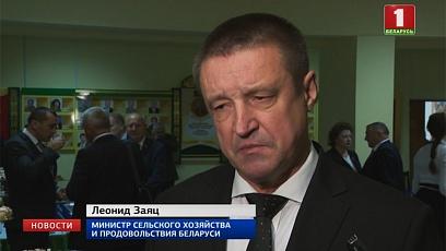 В Могилеве подписан торговый баланс с Россией на поставку белорусской сельхозпродукции