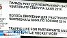 Беларусь готова к встрече гостей чемпионата мира Беларусь гатовая да сустрэчы гасцей чэмпіянату свету Belarus ready to greet the guests of the World Hockey Cup