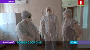 Борьба с COVID-19. Как медикам удается противодействовать вирусу