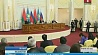 Астана, итоги визита Президента Астана, вынікі візіту Прэзідэнта Presidents of Belarus, Kazakhstan and Russia meet in Astana