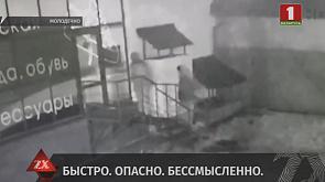 В Молодечно двое злоумышленников напали на сотрудника магазина и скрылись с выручкой