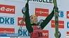 Дарья Домрачева продолжает радовать прекрасными выступлениями  Дар'я Домрачава працягвае радаваць выдатнымі выступленнямі  Darya Domracheva takes 1st place in Biathlon World Cup overall standings