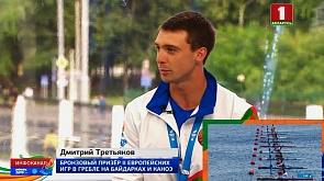 В студии - бронзовый призер II Европейских игр в гребле на байдарках и каноэ Дмитрий Третьяков