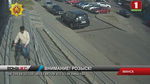 Правоохранители в Минске ищут мужчину, который позаимствовал чужой велосипед