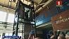 В Москве презентовали  инновационный белорусско-российский лифт У Маскве прэзентавалі  інавацыйны беларуска-расійскі ліфт  Innovative Belarusian-Russian elevator was presented in Moscow.
