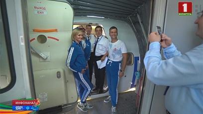Погрузиться в атмосферу II Европейских игр прямо на борту самолета