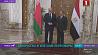 Продолжается официальный визит Президента в Египет Працягваецца афіцыйны візіт Прэзідэнта ў Егіпет  Official visit of our President to Egypt continues