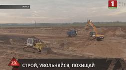 В Минске задержан 24-летний молодой человек, который похищал инструменты из бытовок