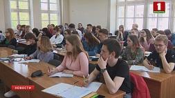 Студенты и магистранты БГУ смогут изучать дополнительные предметы вне зависимости от специальности Студэнты і магістранты БДУ змогуць вывучаць дадатковыя прадметы незалежна ад спецыяльнасці