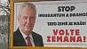 В Чехии завершились президентские выборы У Чэхіі завяршыліся прэзідэнцкія выбары