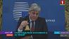 План поддержки экономики ЕС не принят, переговоры продолжат завтра План падтрымкі эканомікі ЕС не прыняты, перамовы прадоўжаць заўтра