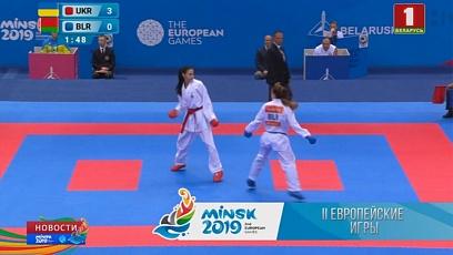 В последний день соревнований по каратэ болеем за белорусов