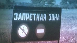 """Четвертый фильм """"30 лет"""""""