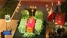 Посольство Польши в Беларуси откроет книгу соболезнований в связи с трагической смертью мэра Гданьска Пасольства Польшчы ў Беларусі адкрые кнігу спачуванняў у сувязі з трагічнай смерцю мэра Гданьска