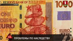 Пенсионер принес в обменник поддельную купюру и даже не догадывался об этом