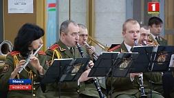 Военный оркестр поздравил мужскую половину сотрудников Белтелерадиокомпании  Вайсковы аркестр павіншаваў мужчынскую палову супрацоўнікаў Белтэлерадыёкампаніі